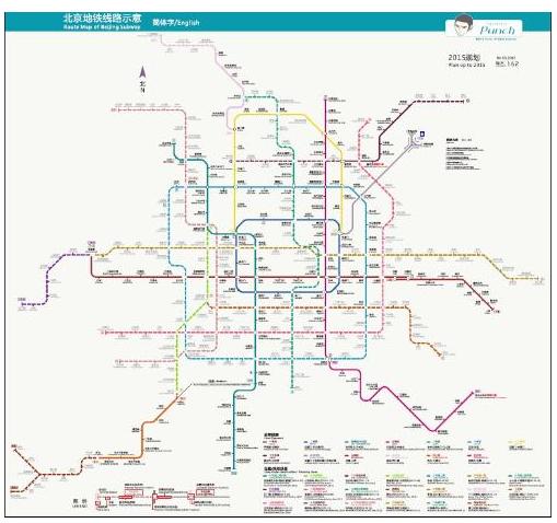 北京地铁7号线开通时间图片