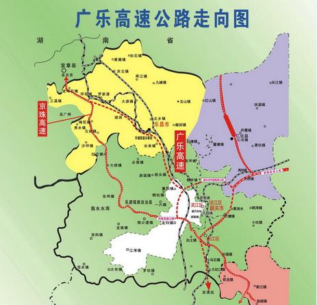 二广高速连州连接线