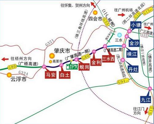 广佛肇高速通车时间