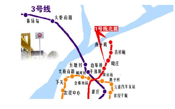 南京地铁3号线线路图