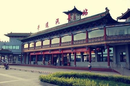 左权汽车站|左权长途汽车站|左权汽车站时刻表–