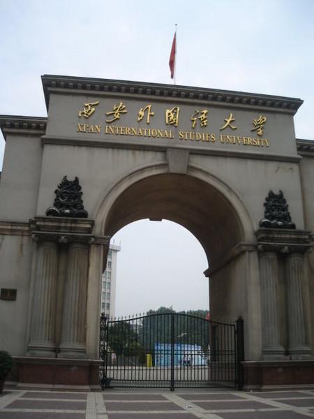 09之夏中国游系列(即时简略版)十一~再会西安3