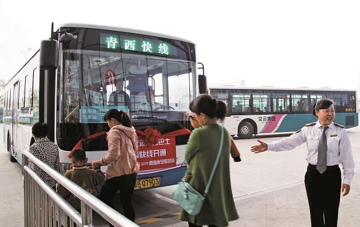 4月27日青西快线调整方案1