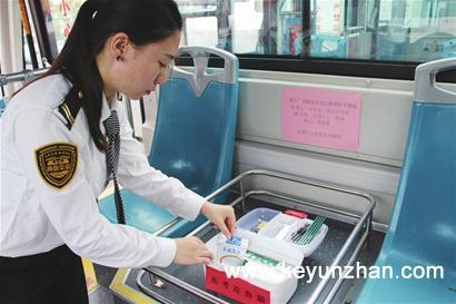 """500辆公交车全面检修迎战""""高考""""1"""
