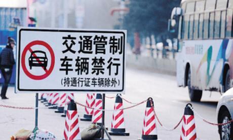 2016年10月29日宁波马拉松公交调整安排1