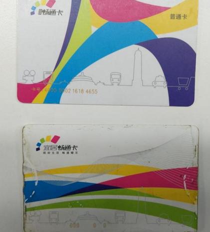 重庆公交卡可以换卡吗1