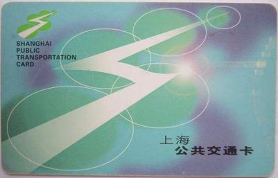上海公交卡充值点在哪汇总-公交资讯-客运站