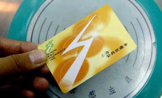 上海公交卡怎么查余额1