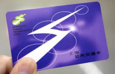 上海交通卡怎么查余额1