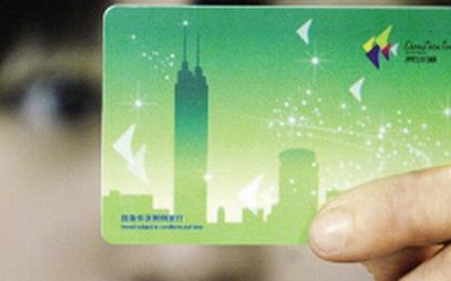 深圳通学生卡怎么补办1