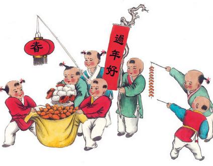 春节的来历1