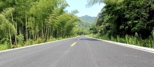 梵净山环线公路通过验收