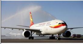 香港航空计划扩张机队