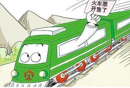 哈尔滨到济南的火车