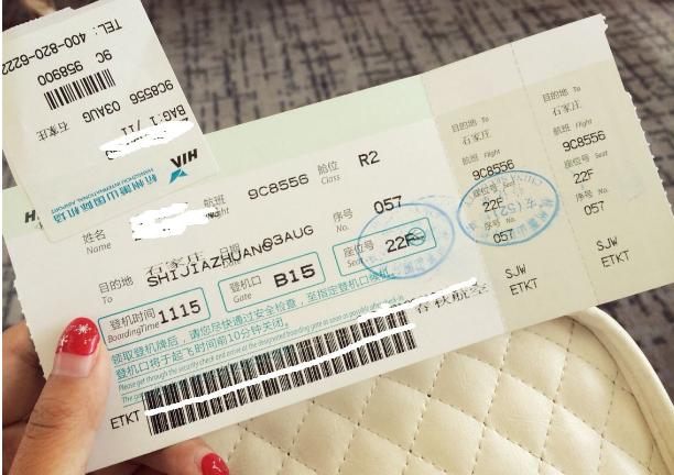 2017春运机票什么时候买折扣最大