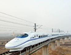 2017年苏州站春运临客开行方案1