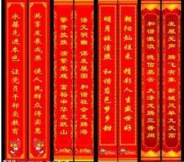 2017鸡年春节对联带横批大全1