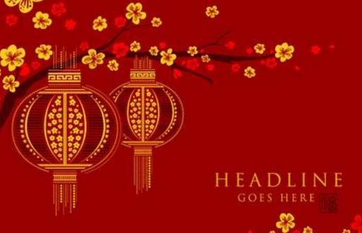 春节挂灯笼的寓意