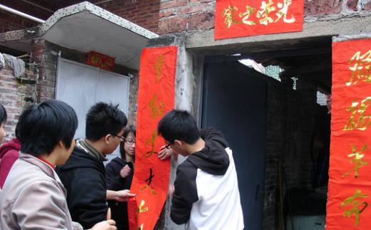 2017年春节对联带横批1