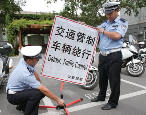 2017年1月27日乐山大佛景区交通管制安排1