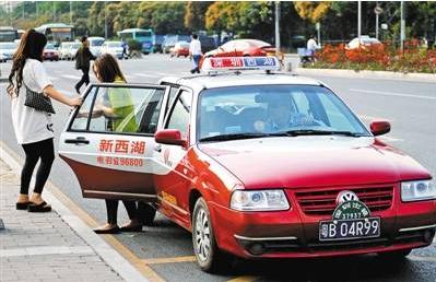深圳未來一月逾3000輛出租車為特殊群體提供免費接送服務