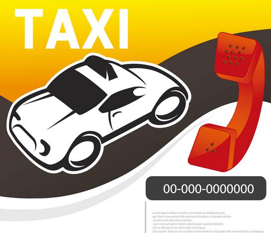 福州首批预约出租车下月将投放