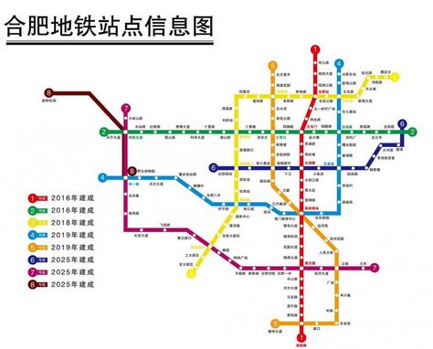 合肥地铁4号线线路图图片
