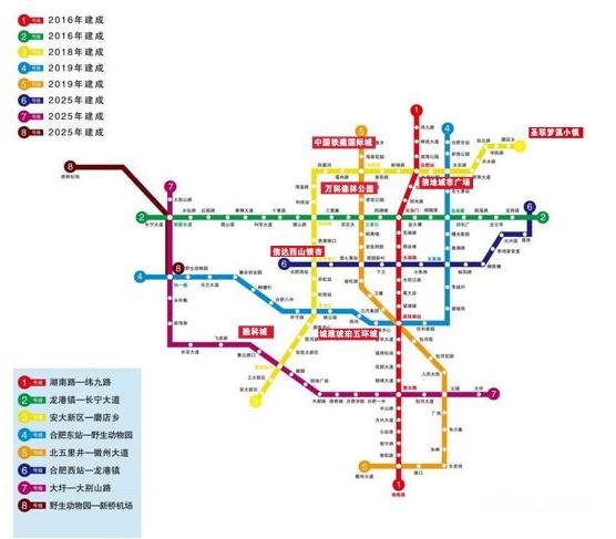 合肥地鐵1號線隧道最新消息圖片