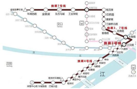 武汉地铁6号线最新线路图图片