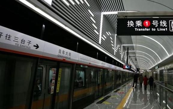12月24日沈阳地铁限流措施