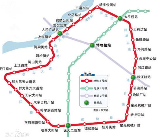 哈爾濱地鐵3號線1期試運行時間