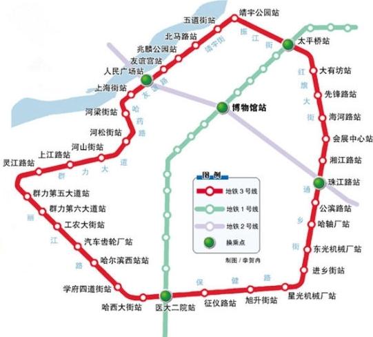 哈爾濱地鐵3號線最新線路圖