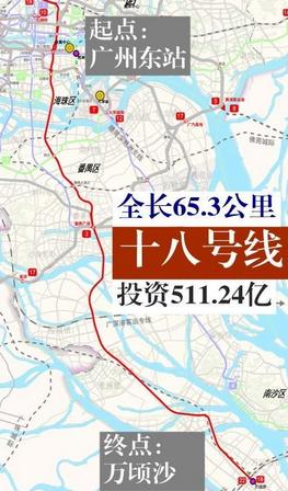 广州地铁22号线最新线路图图片