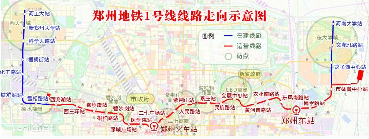 郑州地铁1号线下月可网上购票|郑州地铁1号线下月可网上购票新闻|最新动态:郑州地铁1号线下月可网上购票-地铁查询网