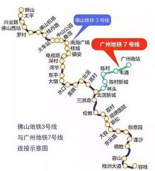 佛山地鐵三號線最新進展