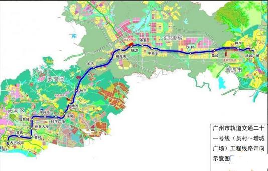 广州地铁21号线最新线路图