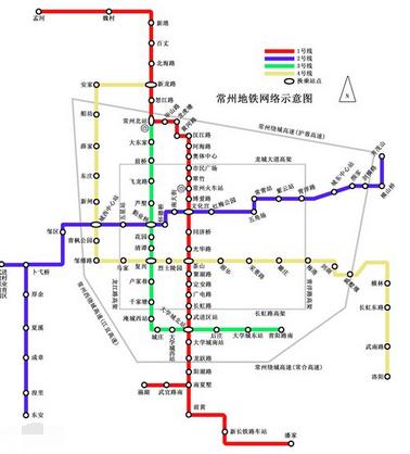 常州地鐵1號線詳細站點