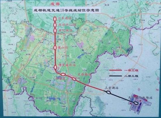 成都地铁18号线最新线路图图片