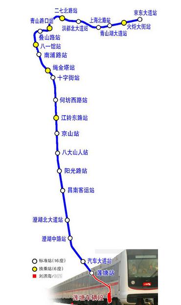 南昌地鐵3號線最新線路圖