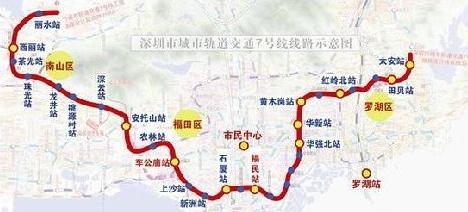 深圳地铁7号线最新线路图图片