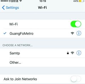 廣佛地鐵全線開通WiFi