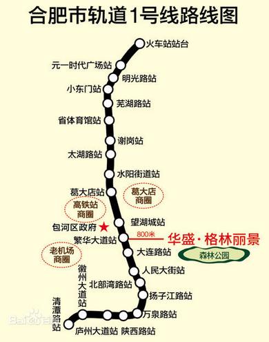 合肥地铁1号线最新线路图