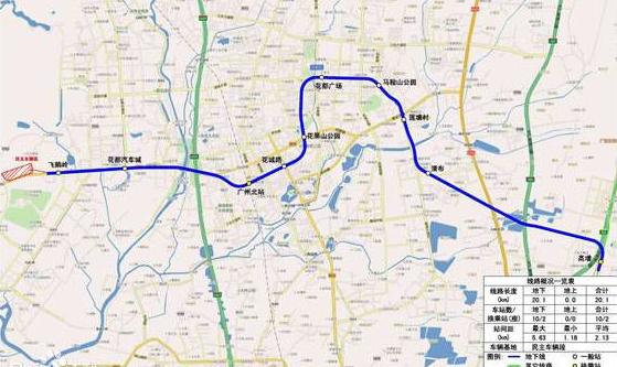 广州地铁9号线最新线路图