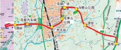 广州地铁9号线开通时间图片