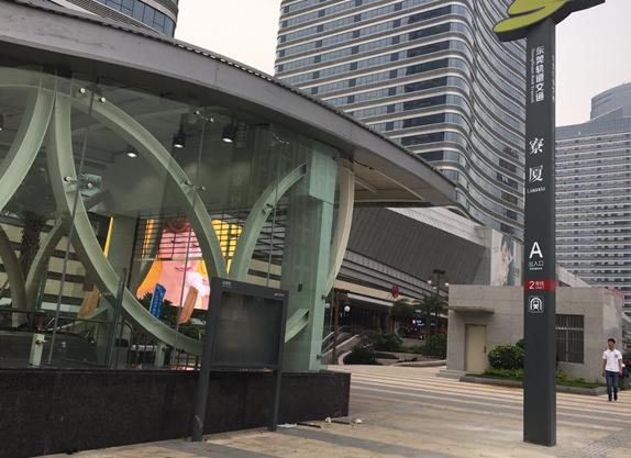 东莞地铁2号线线路图图片