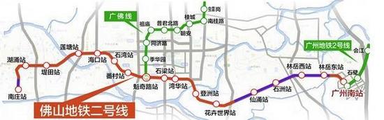 佛山地鐵2號線最新進展