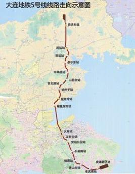 大连地铁5号线最新线路图图片