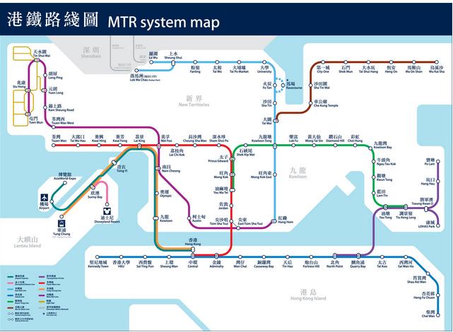 香港地鐵線路高清圖