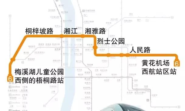長沙地鐵6號線最新線路圖