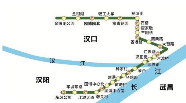 武汉地铁6号线线路图图片
